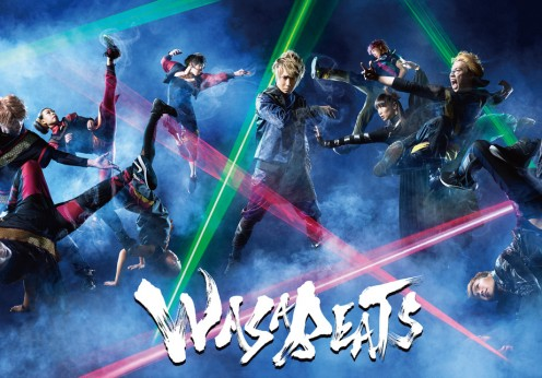 wasabeatsninjam_title-visual_0203