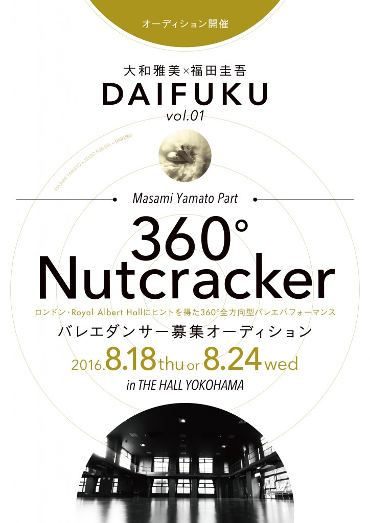DAIFUKU_ol