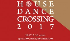 HOUSE-DANCE-CROSSING-2017