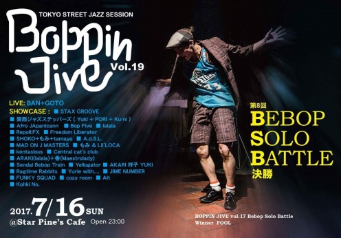 BOPPIN JIVE vol.19