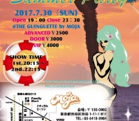 L_summerparty_2017_omote_out