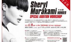 Sheryl-WS