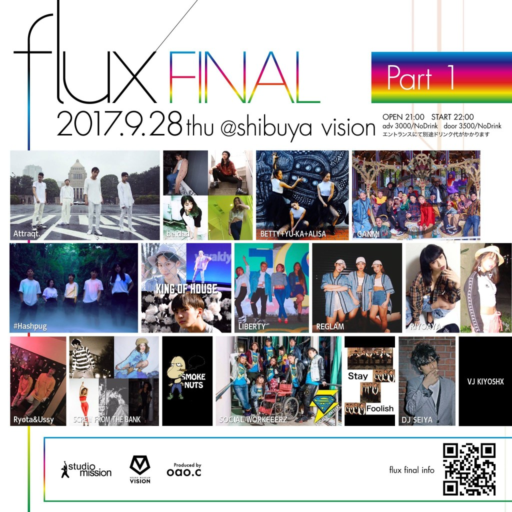 flux02