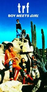 AVDD-20080 BOY MEET GIRL
