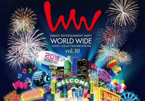 WORLDWIDE2018集客用フライヤー_オモテ