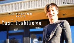 main_yasu