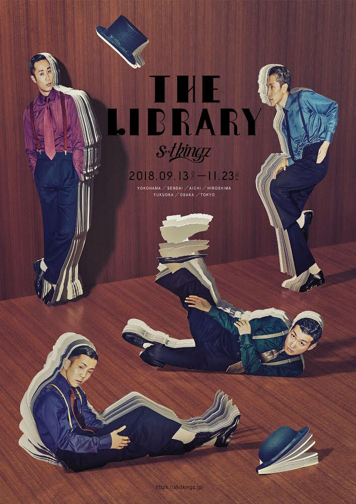 stkgz「The Library」チラシ